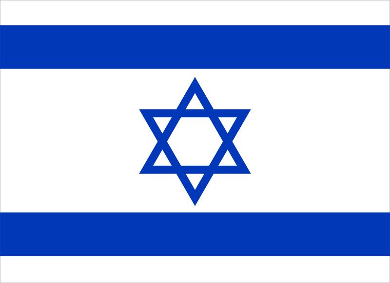 Flag-Israel
